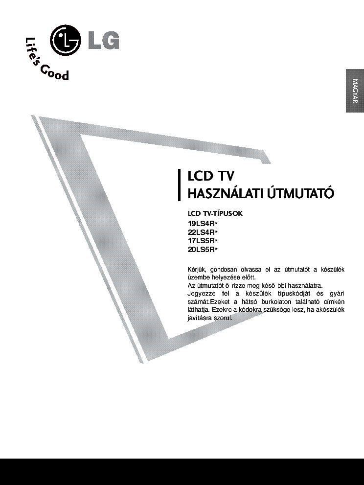 LG 19LS4R 22LS4R 17LS5R 20LS5R USERMANUAL Service Manual