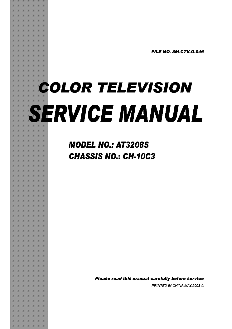 APEX AT3208S CHASSIS CH-10C3 SM Service Manual download