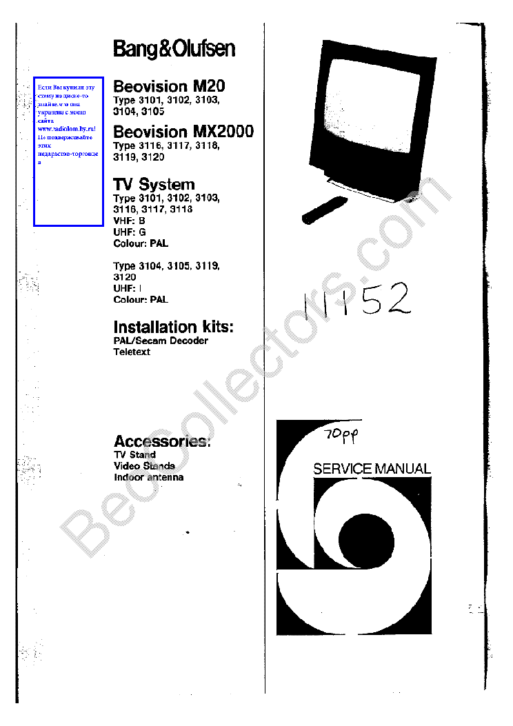 BANG OLUFSEN BEOVISION M20 MX2000 Service Manual download