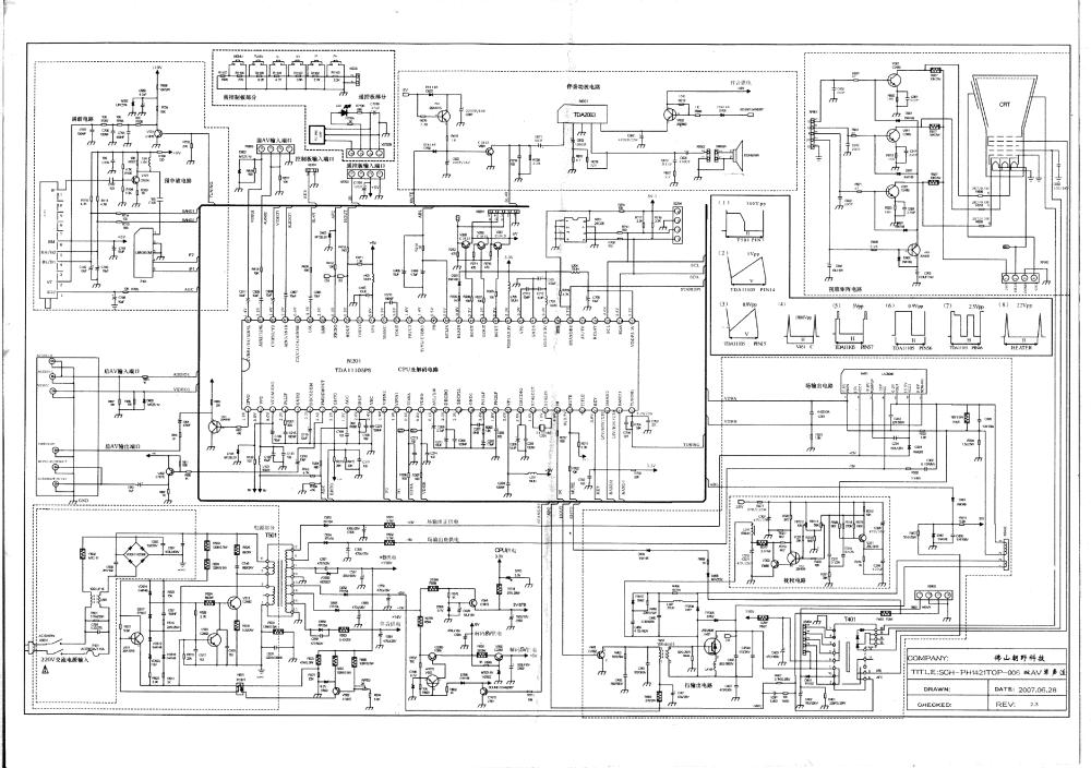 medium resolution of china tda11105ps la78040 service manual download schematics eeprom china tv repairing diagram pdf china