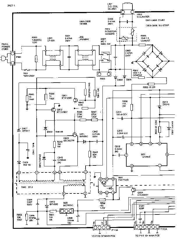 DAEWOO DAEWOO Service Manual download, schematics, eeprom
