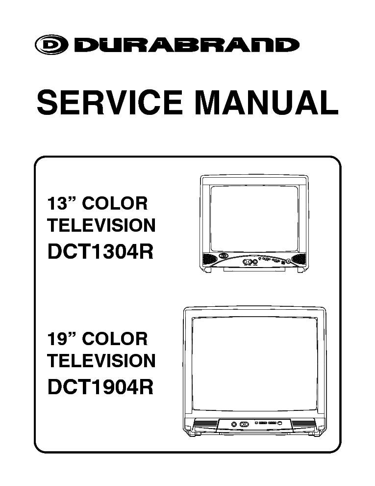 DURABRAND DCT1904R Service Manual download, schematics