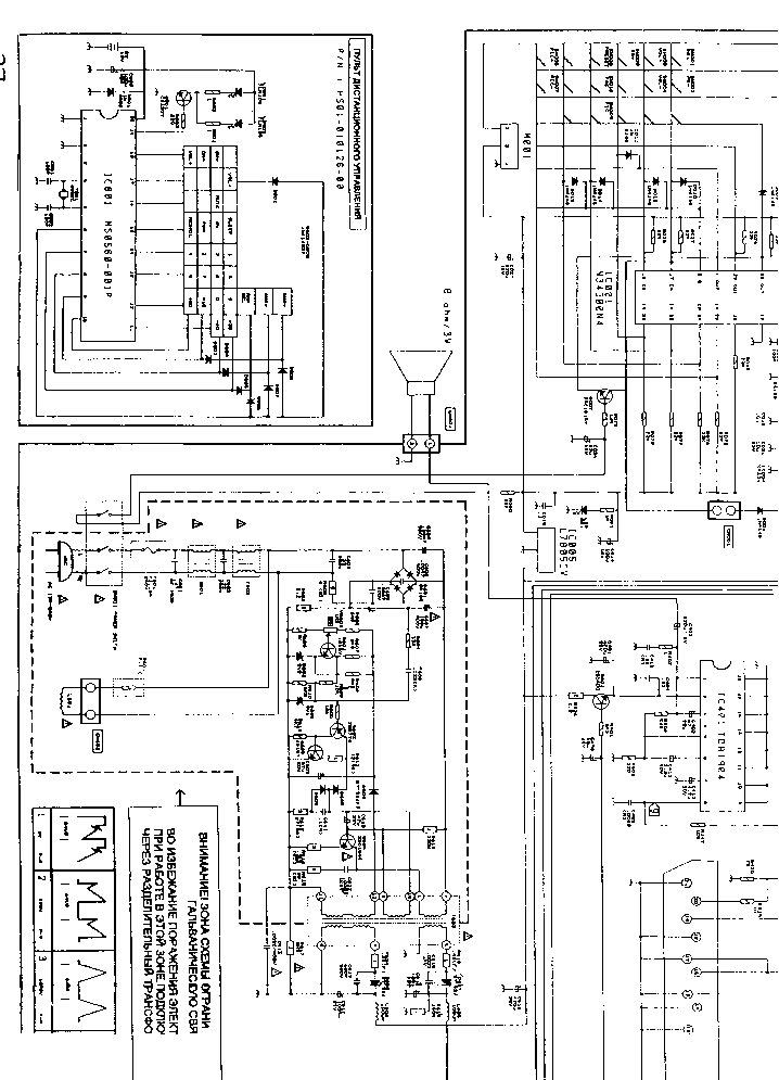OPTA CTV-1401 SCH Service Manual download, schematics