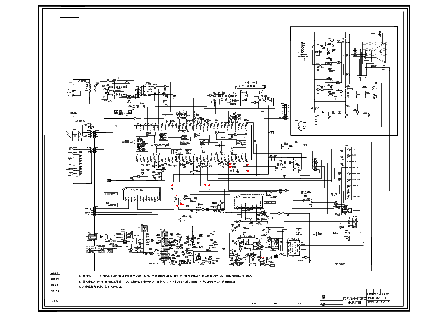 HAIER 15HL25S SM Service Manual free download, schematics