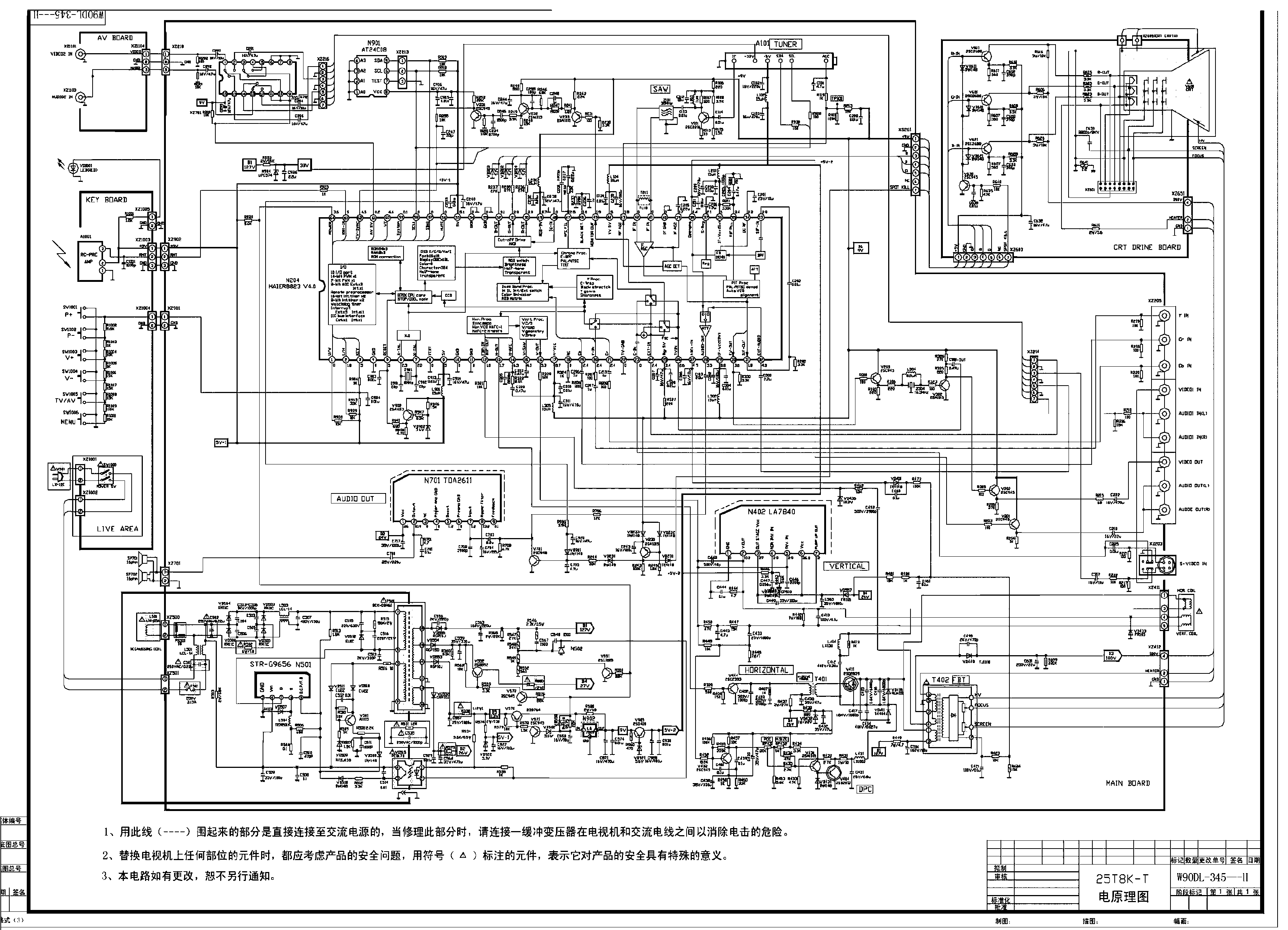 HAIER 25T8K-T SCH Service Manual download, schematics