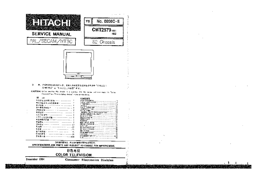 HITACHI S2 CHASSIS CMT2579 TV SM Service Manual download