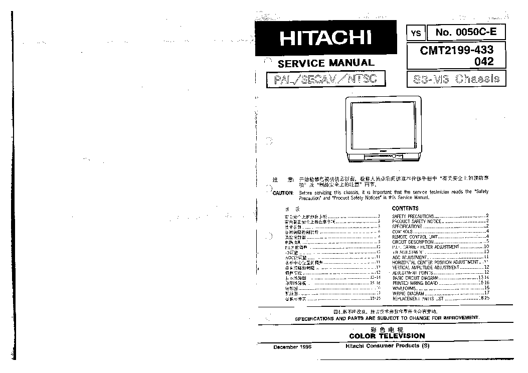HITACHI S3-M3 CHASSIS CMT2199 TV SM Service Manual