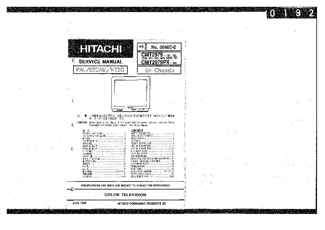HITACHI S4 CHASSIS CMT2979 TV AM Service Manual download