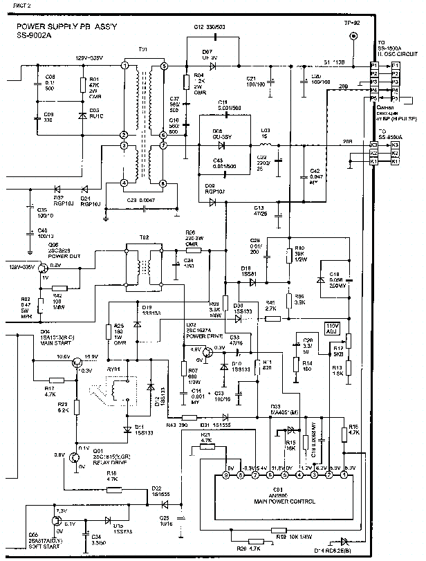 JVC AV-20ME Service Manual download, schematics, eeprom