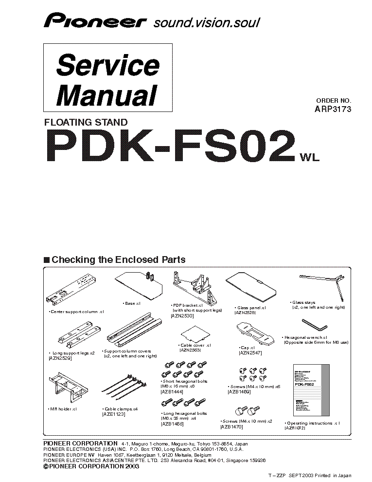 PIONEER PDK-FS02 TV-FLOATING-STAND SM Service Manual