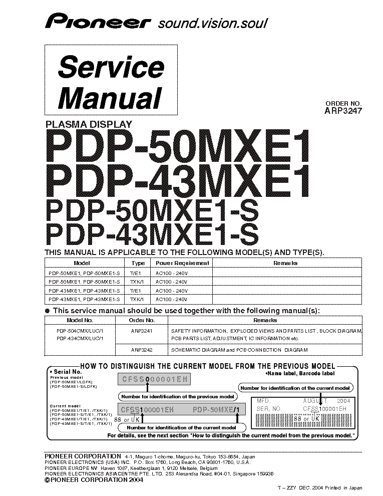 PIONEER PDP503CMX PLASMA TV TRAINING MANUAL Service Manual