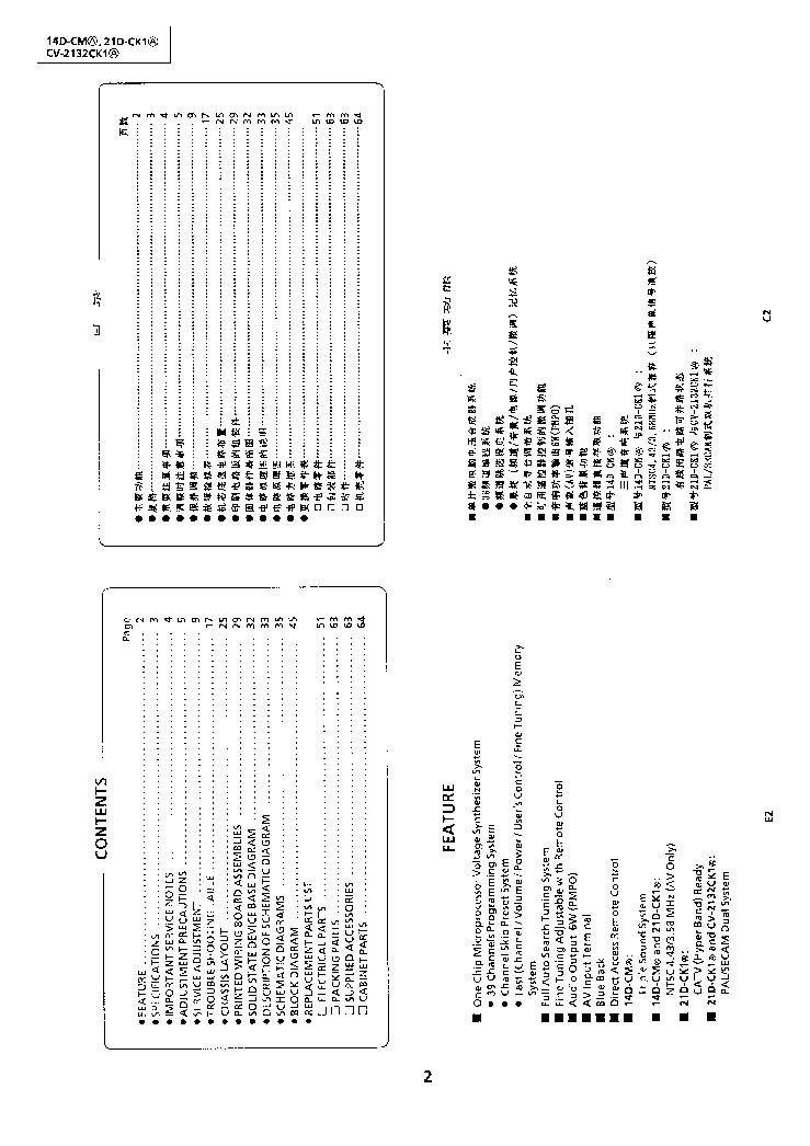 SHARP 14D-CM 21D-CK1 CV-2132CK1 CHASSIS PAL-A SM Service