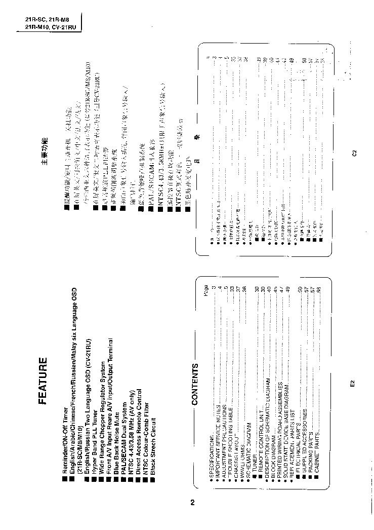 SHARP 21R-SC 21R-M8 21R-M10 CV-21RU CH SP-70 Service