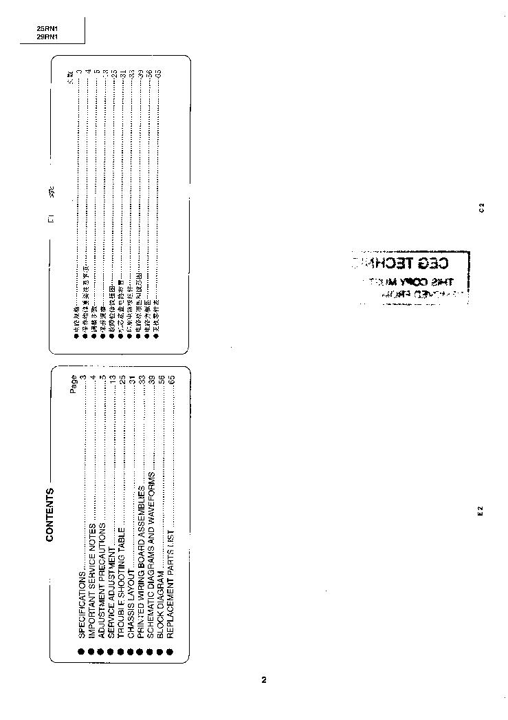 SHARP 25-29RN1 CH SS-1 Service Manual download, schematics