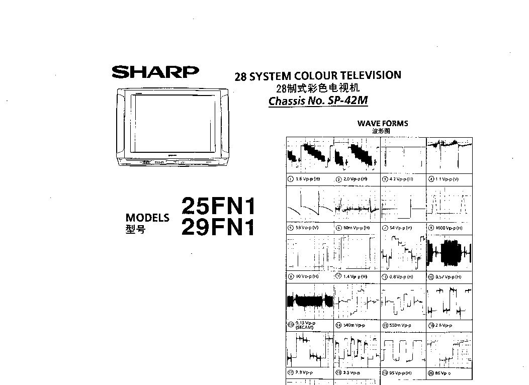 SHARP 25 29FN1 Service Manual download, schematics, eeprom