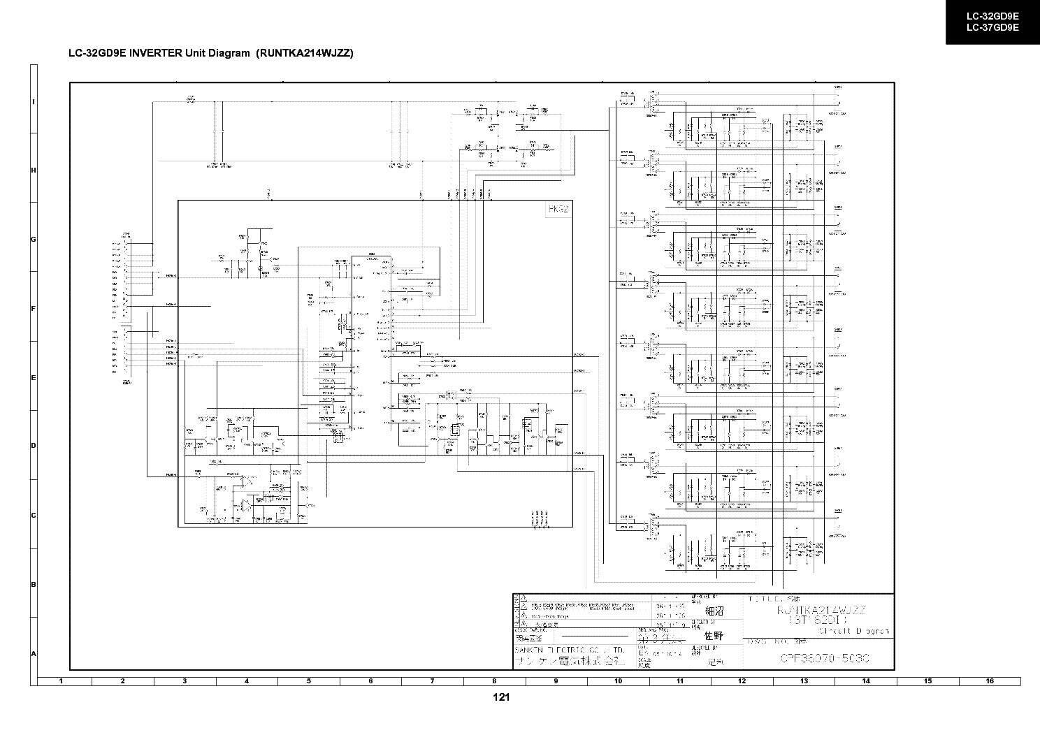 SHARP VT-1418M VT-2118M CH VP1 Service Manual download