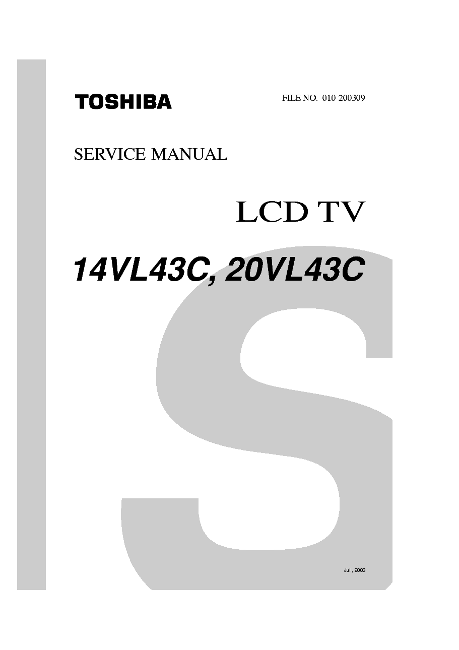 TOSHIBA 14VL43C LCD TV SM Service Manual download