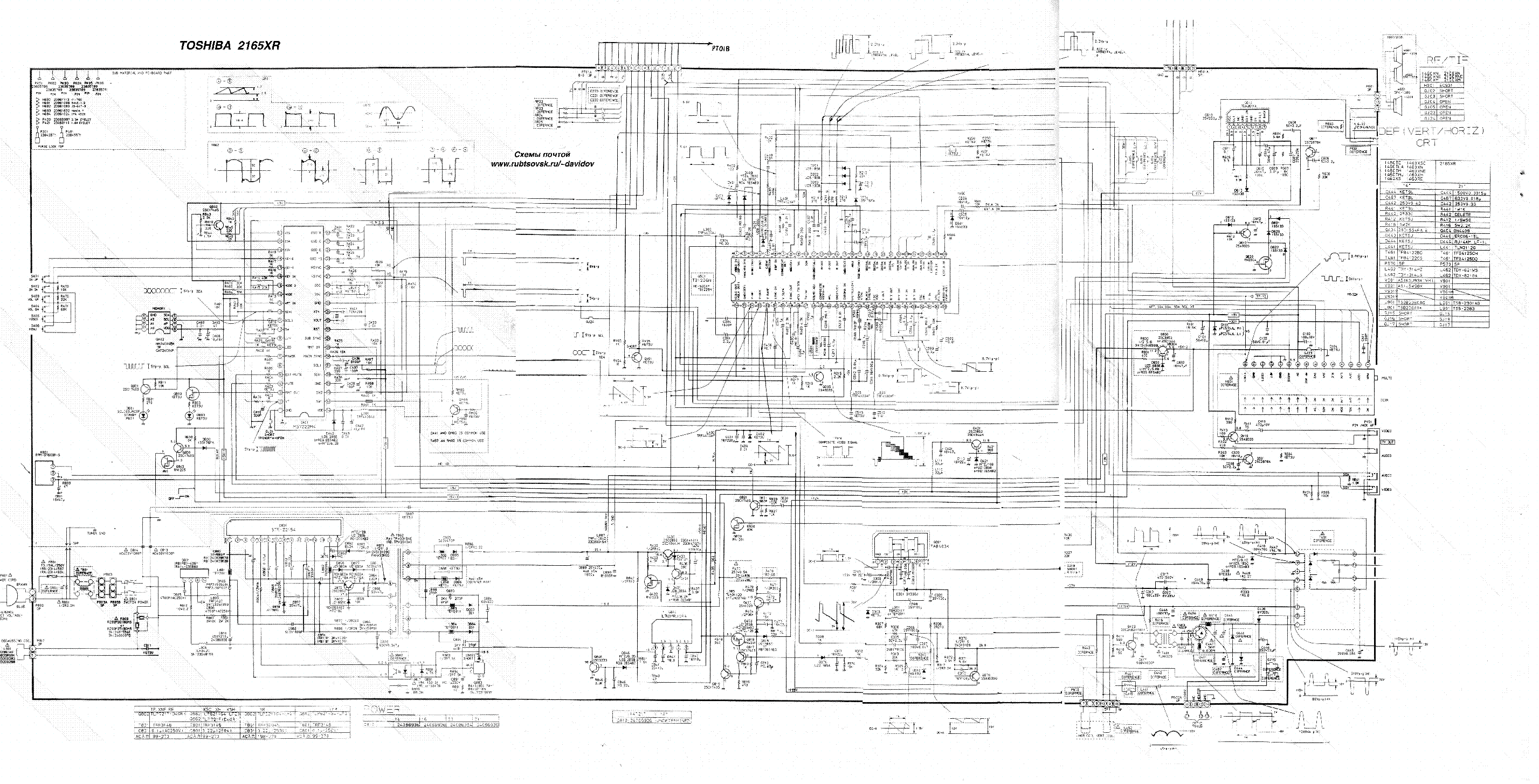 TOSHIBA 2165XR Service Manual download, schematics, eeprom
