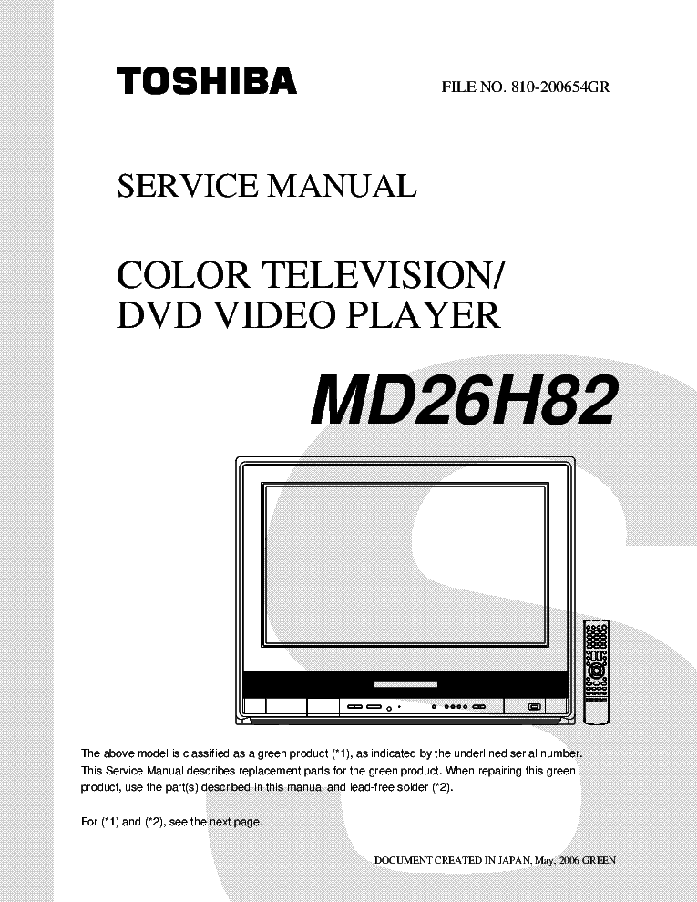 TOSHIBA MD26H82 TV-DVD Service Manual download, schematics