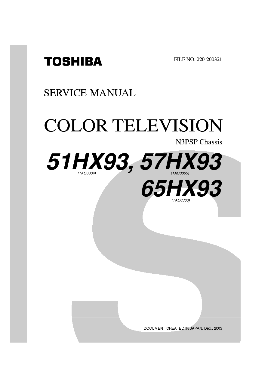 TOSHIBA N3PSP CHASSIS 51HX93 PROJECTION Service Manual