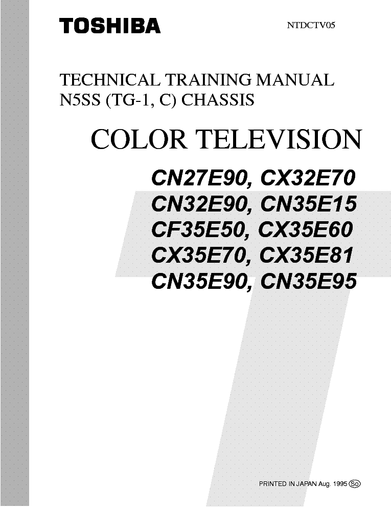 TOSHIBA CHASSIS N5SS CN27E90 TRAINING MANUAL Service