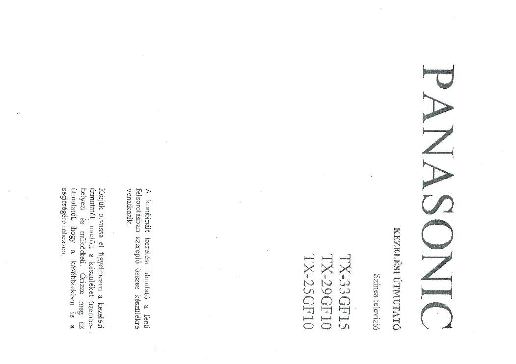 PANASONIC TX-P50VT50E TX-P55VT50E TX-P65VT50E Service