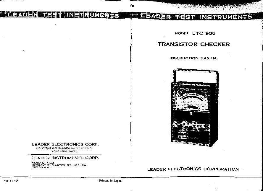 LEADER LEM-75A Service Manual free download, schematics