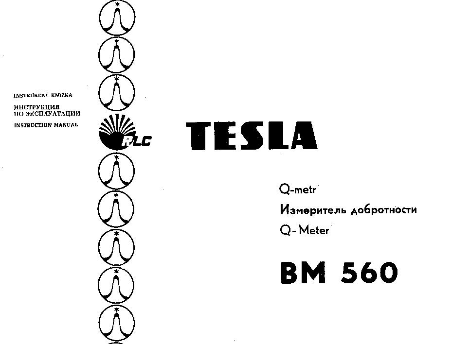 TESLA BM543 Service Manual download, schematics, eeprom