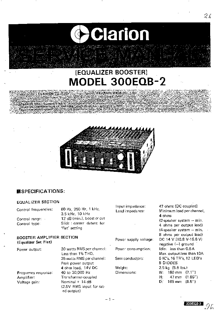 CLARION 300EQB-2 SM Service Manual download, schematics