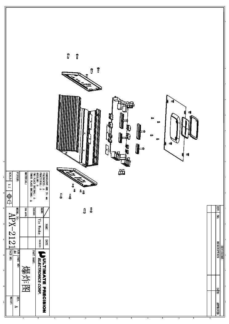 CLARION APX2121 EXPLOSION VIEW Service Manual download