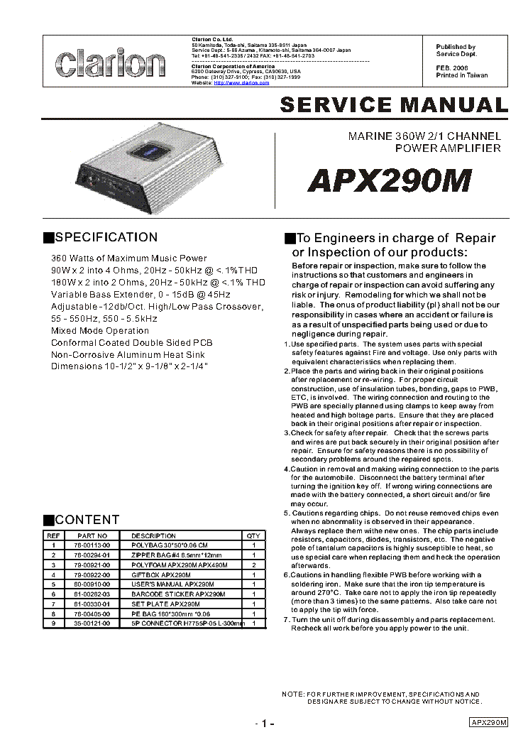 clarion_apx290m.pdf_1?resize\=665%2C940 clarion nx702 wiring diagram clarion m502, clarion vx400, clarion Clarion Mobile Electronics at mifinder.co