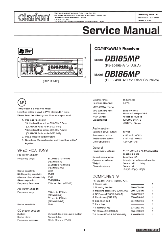 clarion dxzmp car radio wiring diagram wiring diagram clarion db245 cd player radio wiring diagram diagrams