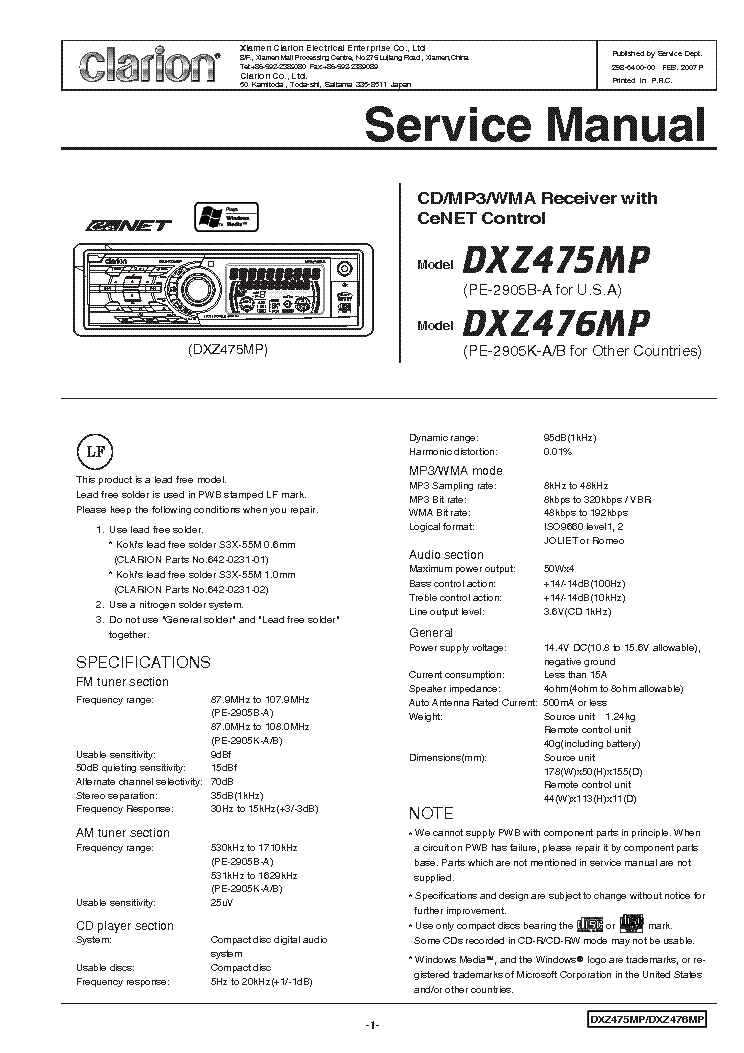 clarion dxz475mp wiring diagram siemens shunt trip breaker db325 stereo code for car bose ~ odicis