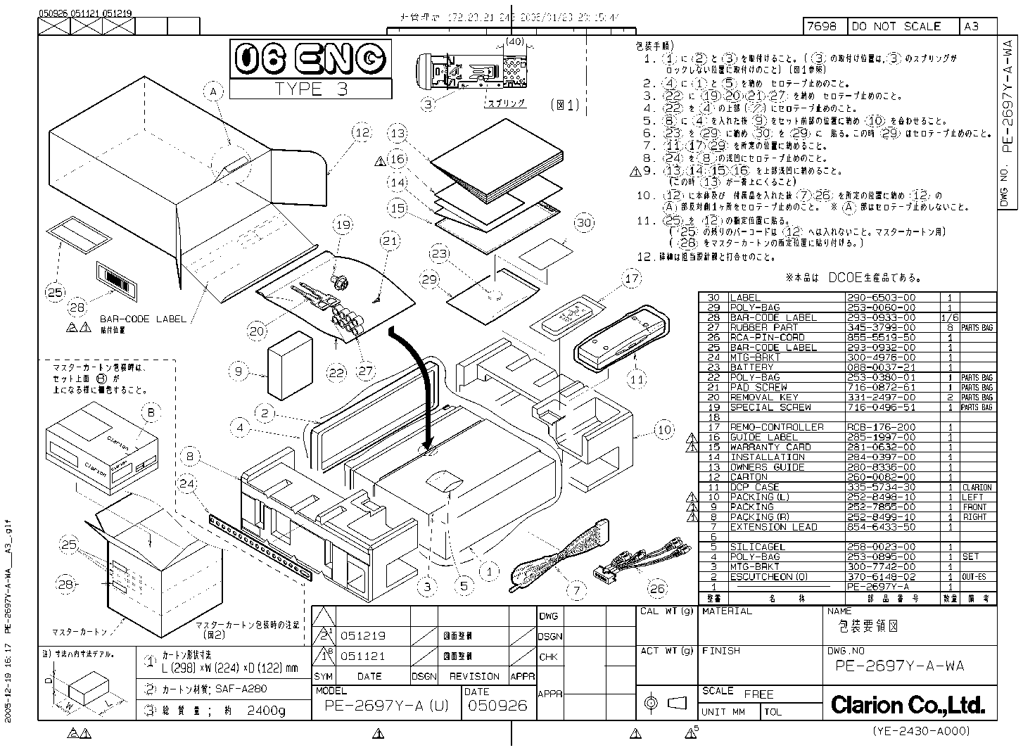 CLARION PE2697YA-WA Service Manual download, schematics