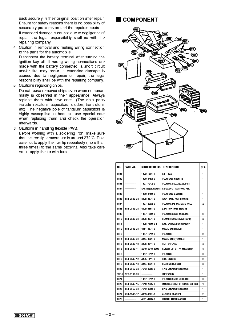CLARION SRV303 SE302A01 Service Manual download