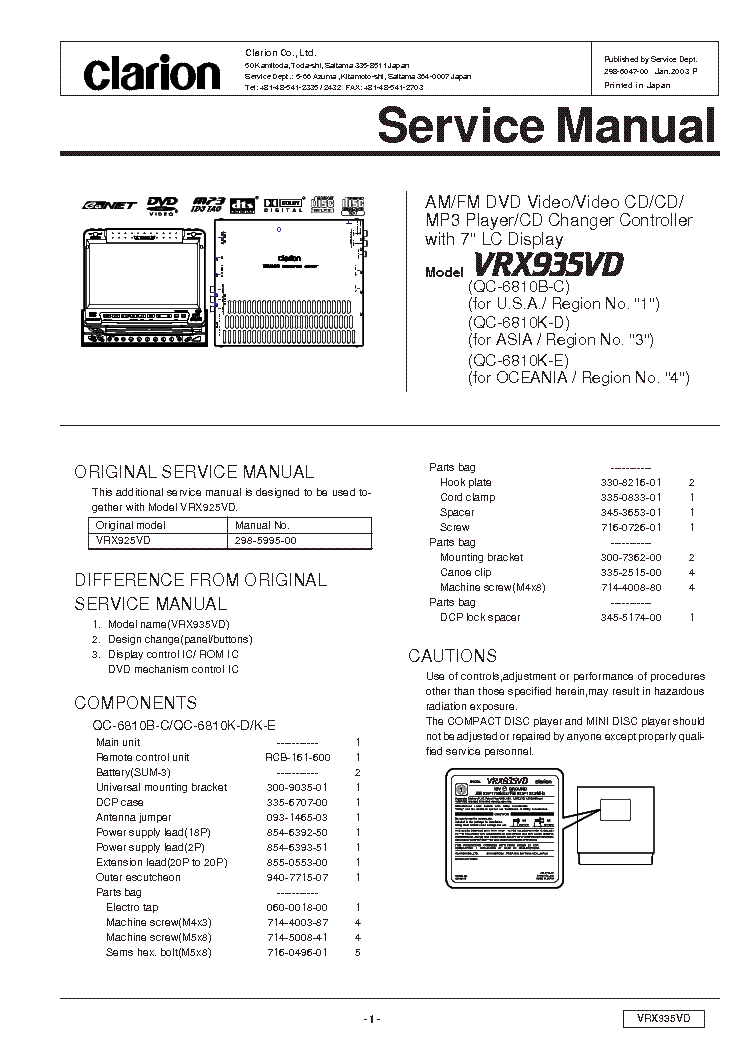 Wiring diagram for clarion xmd radio