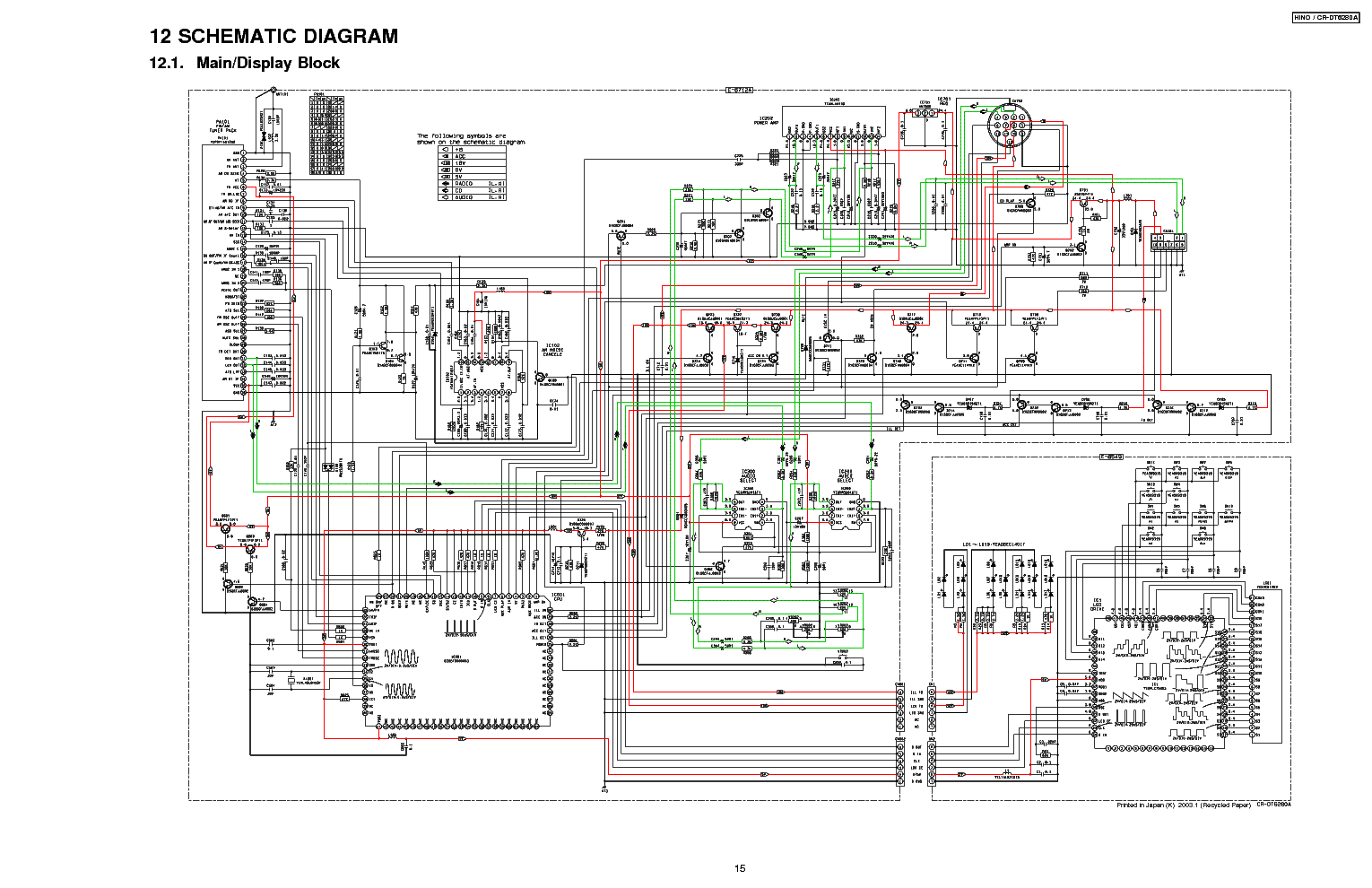 peterbilt 359 headlight wiring diagram elec fan 320 lights