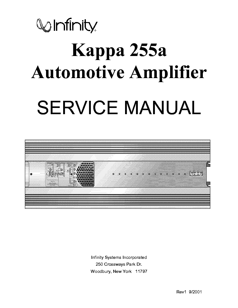 INFINITY KAPPA 255A CAR AMPLIFIER Service Manual download