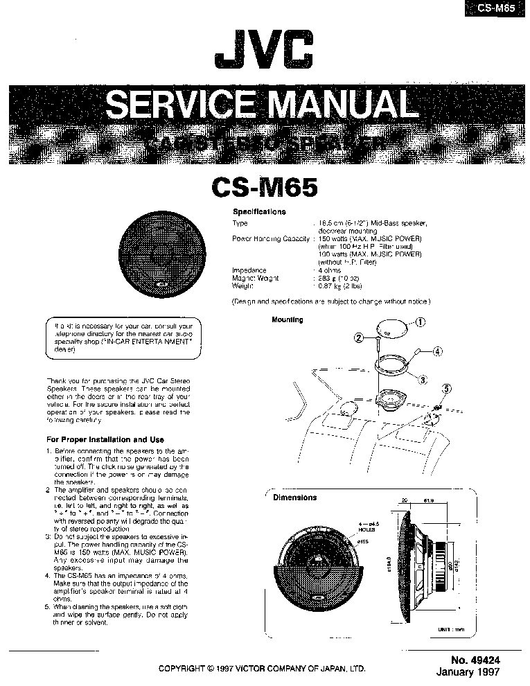 JVC KD-S73R KD-S71R SCH Service Manual download
