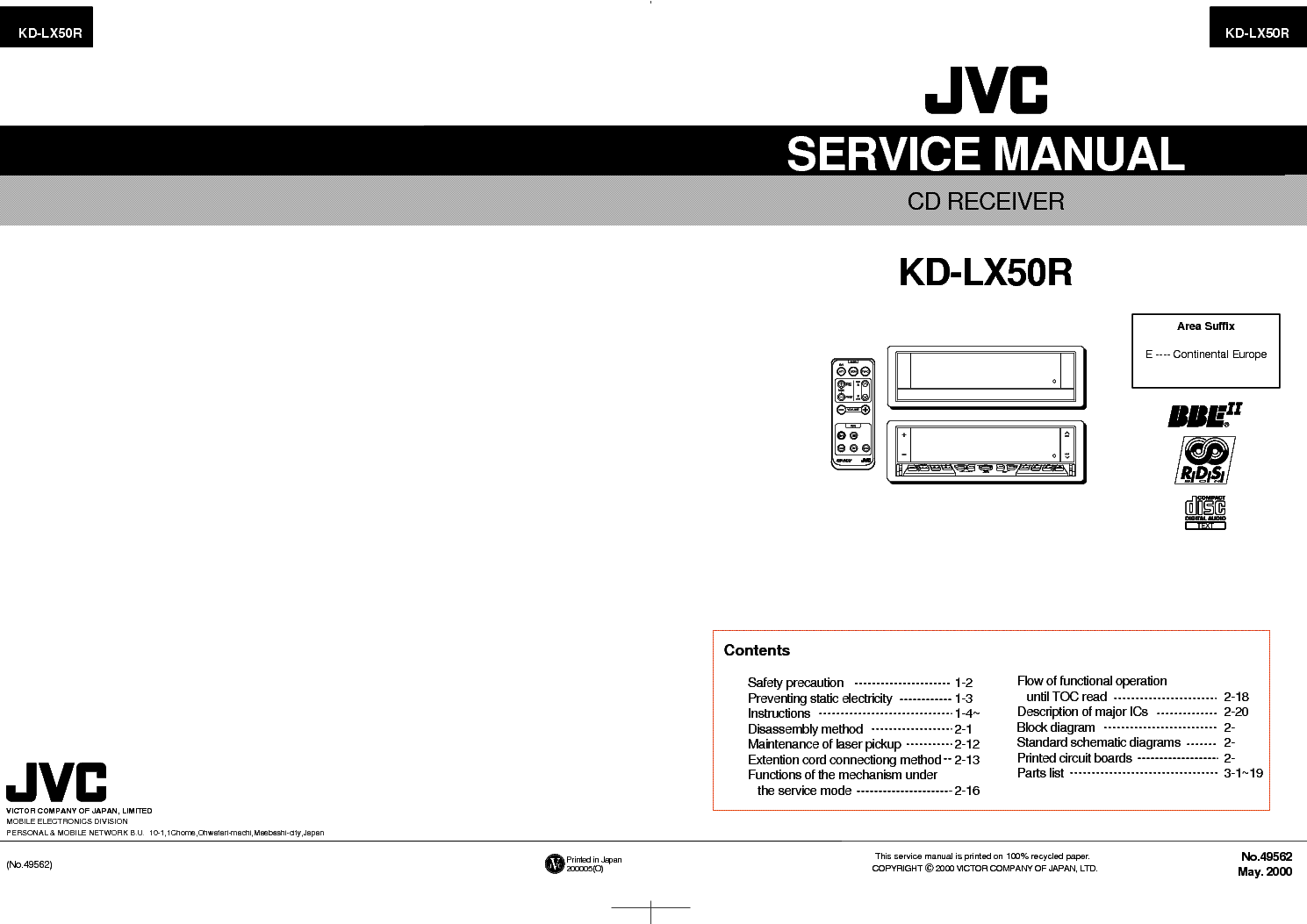 hight resolution of jvc kd g220 wiring diagram 26 wiring diagram images pioneer deh 4300ub g220 radio