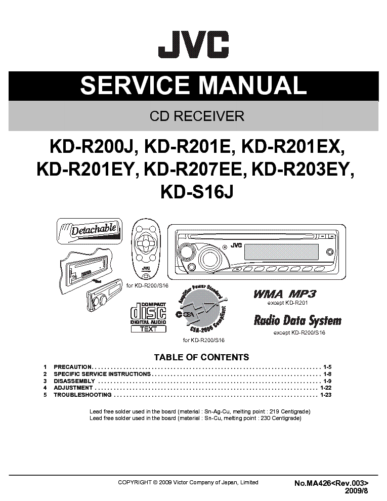 jvc kd r200 wiring diagram 2 trailer hitches r201 r203 r207 s16 service manual 1st page