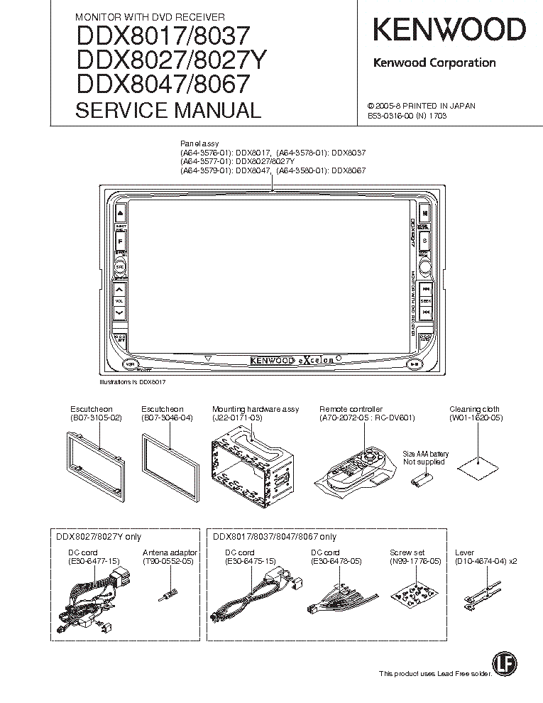 KENWOOD KRC-778R 878R PS978 SM Service Manual download