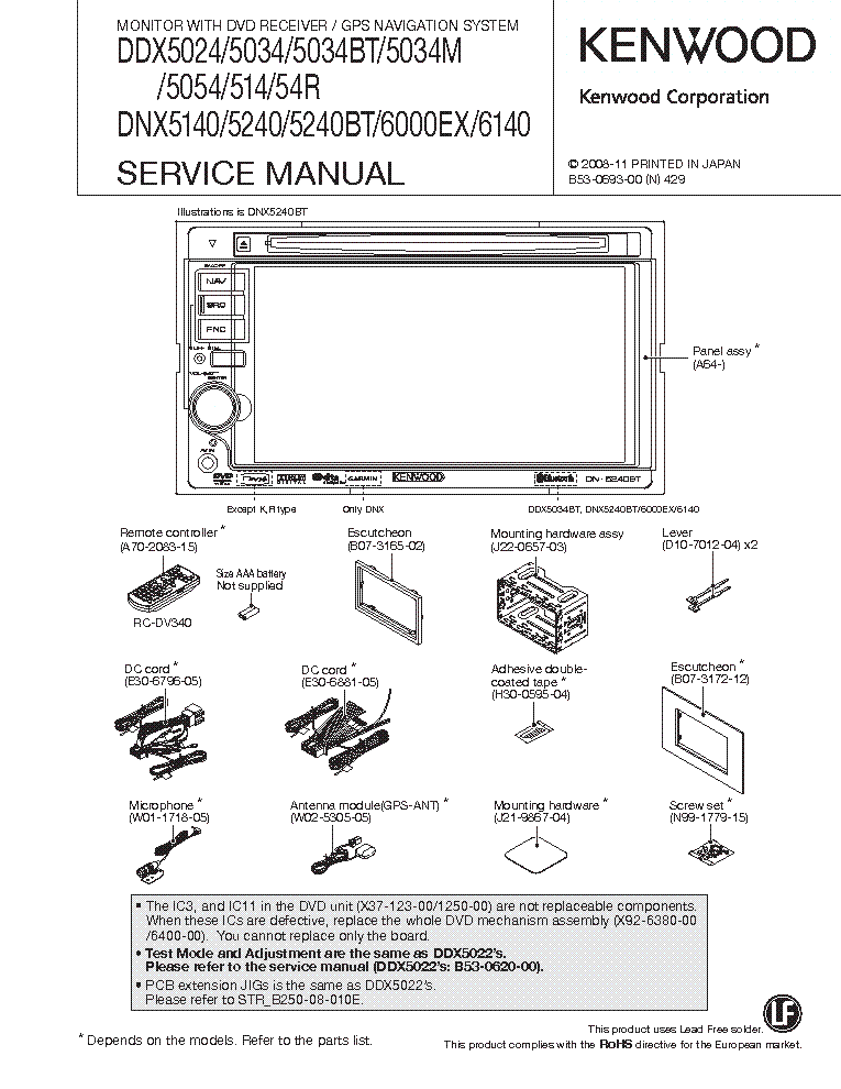 kenwood dnx6190hd wiring diagram kenwood dnx6180 wiring