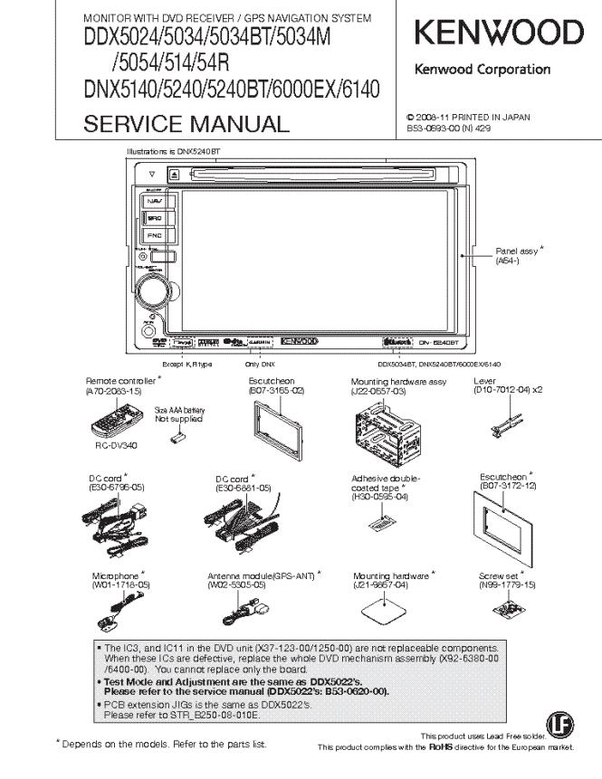 Best Kenwood Dnx6140 Wiring Diagram Pictures Images for image – Kenwood Dnx Wire Diagram