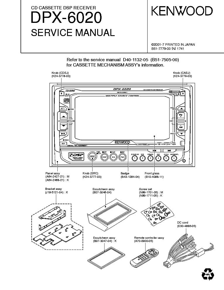 KENWOOD DPX-6020 Service Manual download, schematics