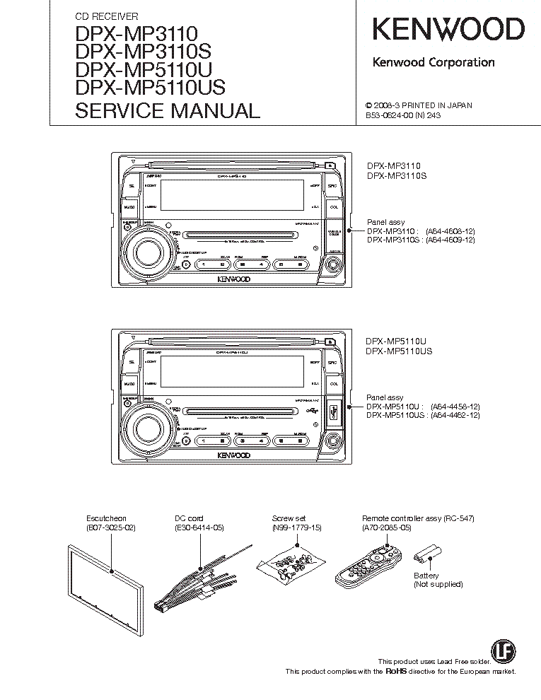 KENWOOD DPX-MP3110 DPX-MP5110U Service Manual download