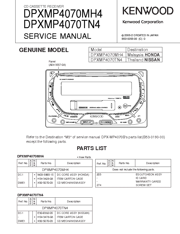 KENWOOD KDC-BT6544U,UY,BT7043U,BT742U Service Manual