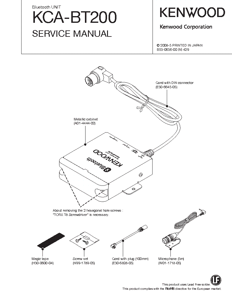 KENWOOD KCA-BT200 Service Manual download, schematics