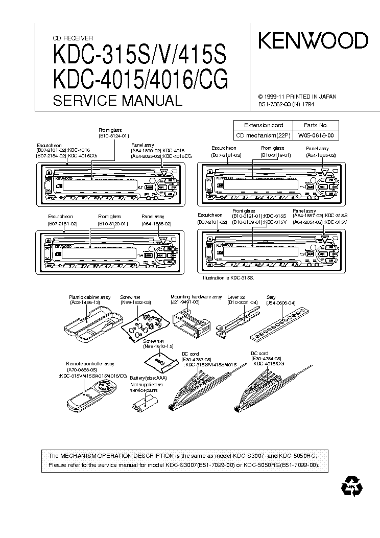 KENWOOD KDC-315 415 4015 4016 Service Manual download