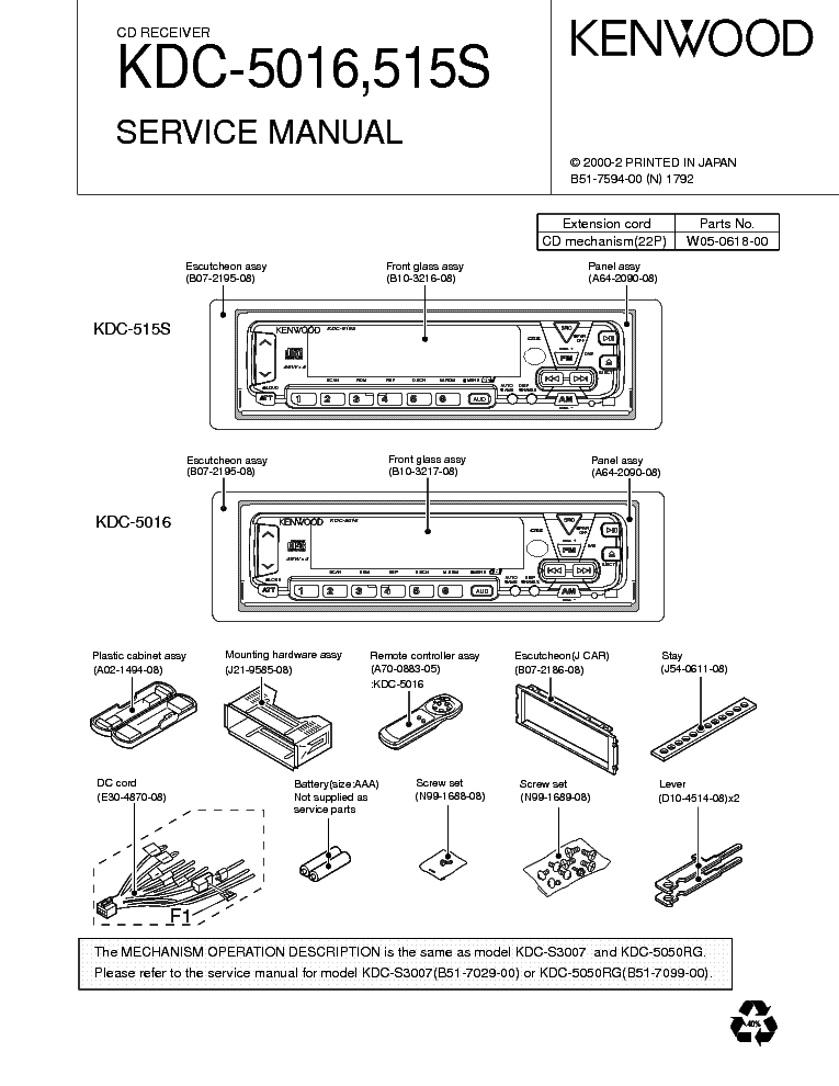 KENWOOD KDC-5016 515S Service Manual download, schematics